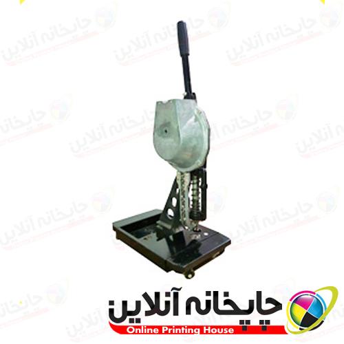 دستگاه پانچ نیمه اتوماتیک | www.chapkhanehonline.ir